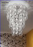 ANTEA LUCE lighting