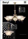 Amplex lighting 2012-2013年灯饰灯具设计-643631_灯饰设计杂志