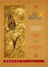 moesia classic