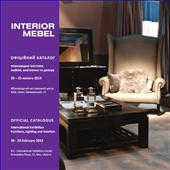 interior-mebel