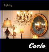 CARLOlighting