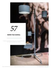 contemporary 2016年欧美落地灯设计素材。-1669776_灯饰设计杂志