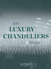 luxxury