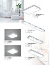 jsoftworks 2016年欧美室内灯饰灯具设计素-1805327_灯饰设计杂志