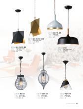 jsoftworks 2016年欧美室内灯饰灯具设计素-1805340_灯饰设计杂志