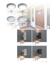 jsoftworks 2016年欧美室内灯饰灯具设计素-1805342_灯饰设计杂志