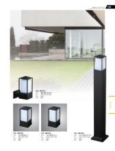 jsoftworks 2017年欧美室内吸顶灯设计素材-1851670_灯饰设计杂志