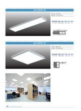 jsoftworks 2017年欧美室内吸顶灯设计素材-1855255_灯饰设计杂志