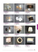 jsoftworks 2017年欧美室内吸顶灯设计素材-1855268_灯饰设计杂志