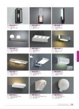 jsoftworks 2017年欧美室内吸顶灯设计素材-1855270_灯饰设计杂志