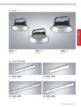 jsoftworks 2017年欧美室内吸顶灯设计素材-1867433_灯饰设计杂志