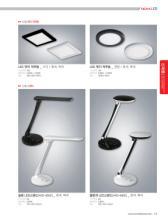 jsoftworks 2017年欧美室内吸顶灯设计素材-1867435_灯饰设计杂志