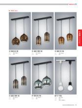 jsoftworks 2017年欧美室内吸顶灯设计素材-1867437_灯饰设计杂志