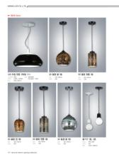 jsoftworks 2017年欧美室内吸顶灯设计素材-1867436_灯饰设计杂志