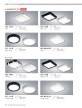 jsoftworks 2017年欧美室内吸顶灯设计素材-1867460_灯饰设计杂志