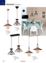 jsoftworks 2017年欧美室内灯饰灯具设计素-1897473_灯饰设计杂志