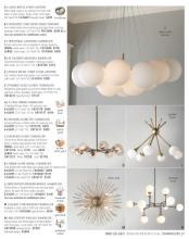 shades of light 2017欧洲灯饰设计素材-1921240_灯饰设计杂志