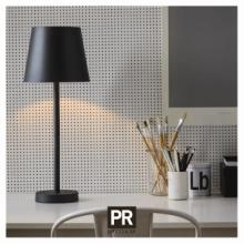 PR home lighting