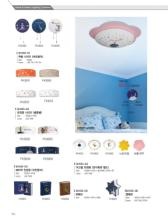 jsoftworks 2017年欧美室内灯饰灯具设计素-1944248_灯饰设计杂志