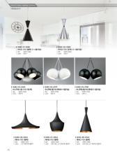 jsoftworks 2017年欧美室内灯饰灯具设计素-1944351_灯饰设计杂志
