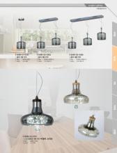 jsoftworks 2017年欧美室内灯饰灯具设计素-1944358_灯饰设计杂志