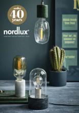 Nordlux_国外灯具设计