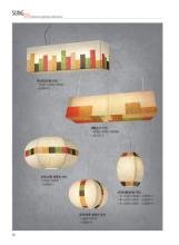 jsoftworks 2018年灯饰灯具设计素材目录-2192061_灯饰设计杂志