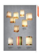 jsoftworks 2018年灯饰灯具设计素材目录-2192062_灯饰设计杂志