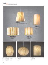 jsoftworks 2018年灯饰灯具设计素材目录-2192063_灯饰设计杂志