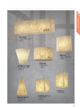 jsoftworks 2018年灯饰灯具设计素材目录-2192064_灯饰设计杂志