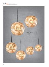 jsoftworks 2018年灯饰灯具设计素材目录-2192065_灯饰设计杂志