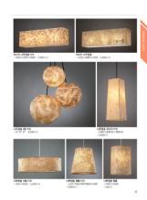 jsoftworks 2018年灯饰灯具设计素材目录-2192066_灯饰设计杂志
