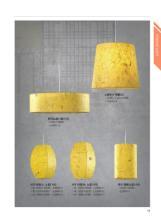 jsoftworks 2018年灯饰灯具设计素材目录-2192070_灯饰设计杂志