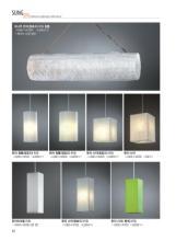 jsoftworks 2018年灯饰灯具设计素材目录-2192071_灯饰设计杂志