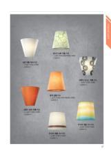 jsoftworks 2018年灯饰灯具设计素材目录-2192079_灯饰设计杂志