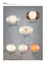 jsoftworks 2018年灯饰灯具设计素材目录-2192078_灯饰设计杂志
