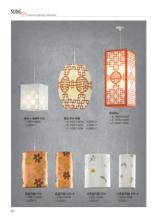 jsoftworks 2018年灯饰灯具设计素材目录-2192085_灯饰设计杂志