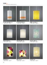 jsoftworks 2018年灯饰灯具设计素材目录-2192087_灯饰设计杂志
