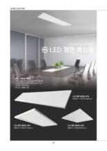 jsoftworks 2018年欧美室内吸顶灯及LED灯设-2196405_灯饰设计杂志