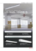 jsoftworks 2018年欧美室内吸顶灯及LED灯设-2196406_灯饰设计杂志