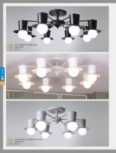 jsoftworks 2018年灯饰灯具设计素材目录-2205343_灯饰设计杂志