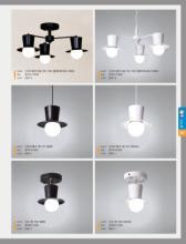 jsoftworks 2018年灯饰灯具设计素材目录-2205344_灯饰设计杂志