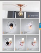 jsoftworks 2018年灯饰灯具设计素材目录-2205349_灯饰设计杂志