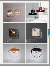 jsoftworks 2018年灯饰灯具设计素材目录-2205351_灯饰设计杂志
