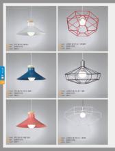 jsoftworks 2018年灯饰灯具设计素材目录-2205350_灯饰设计杂志