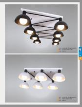 jsoftworks 2018年灯饰灯具设计素材目录-2205446_灯饰设计杂志
