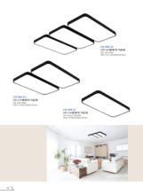 jsoftworks 2018年欧美室内吸顶灯吊灯设计-2223502_灯饰设计杂志