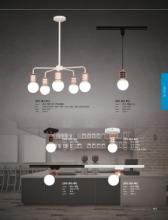 jsoftworks 2019年灯饰灯具设计素材目录-2252172_灯饰设计杂志
