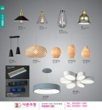 jsoftworks 2018年灯饰灯具设计素材目录-2045152_灯饰设计杂志