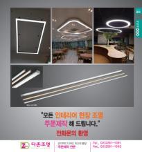 jsoftworks 2018年灯饰灯具设计素材目录-2045153_灯饰设计杂志